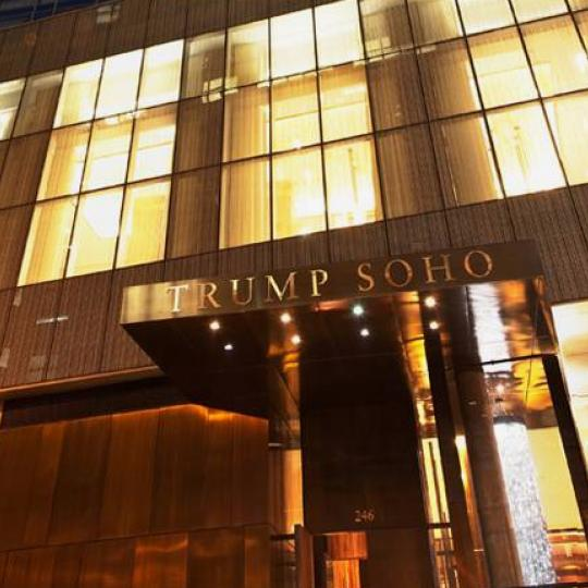 Trump Soho Condominium Hotel Entrance - Manhattan Condos for Sale