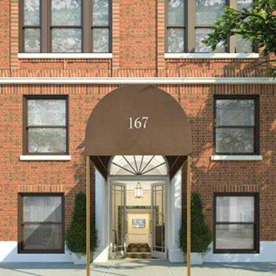 The Merritt House Entrance - Upper East Side NYC Condominiums