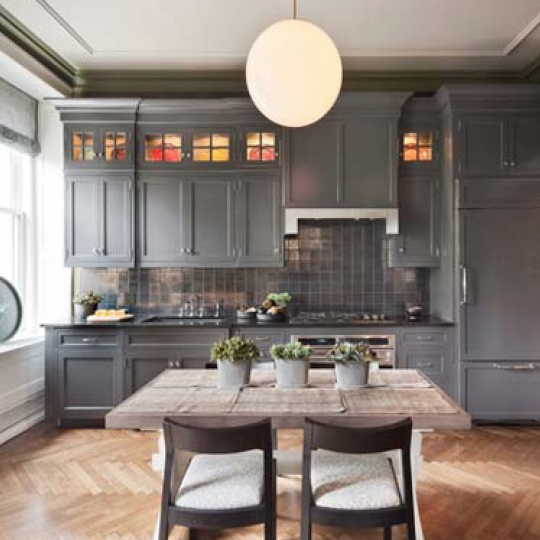 Kitchen - The Apthorp - Upper West Side