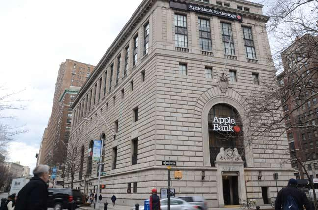 The Apple Bank Building - Upper West Side Apartments For Sale